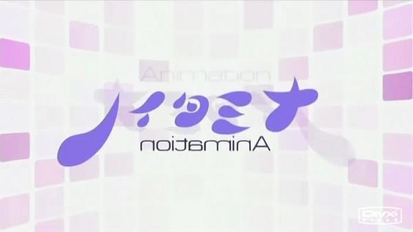 noitamina-logo-01