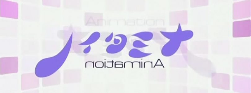 Anime Listed: Top 5 'noitaminA' anime