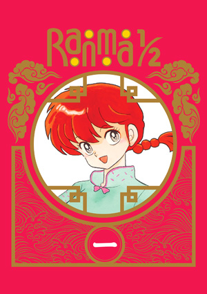 ranma-12-box-art