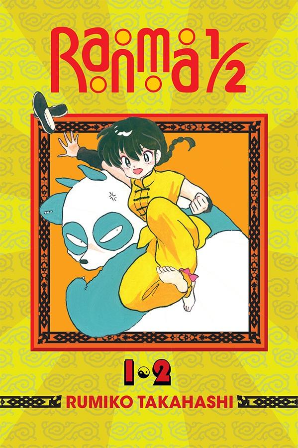 ranma-12-omnibus-volume-1-cover