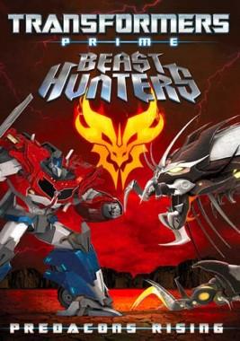transformers-prime-beast-hunters-boxart-01