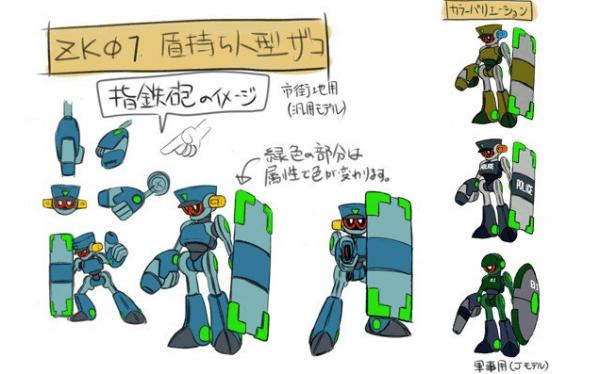 Mighty-No-9-Enemy-Concept-Art-01