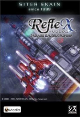 RefleX-Box-Art-01