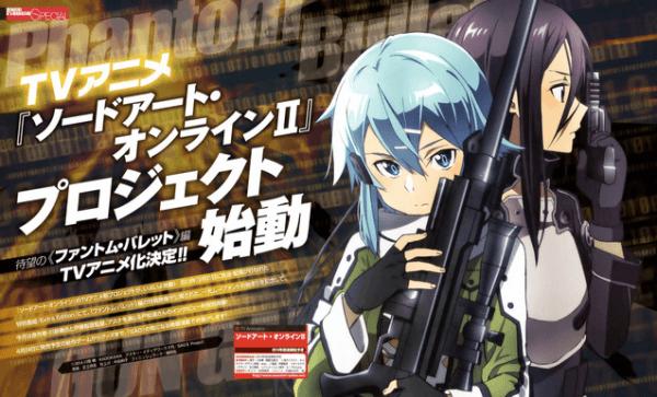Sword-Art-Online-11-Promotional-Image-01