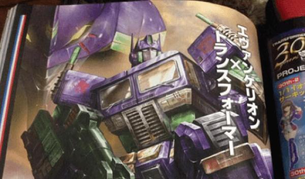 Transformers-X-Evangelion-Magazine-Scan-Cropped-01