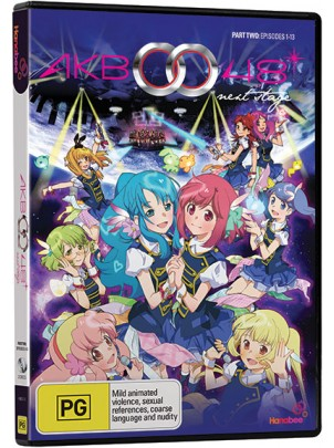 akb0048-part-2-next-stage-boxart