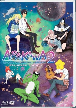 arakawa-under-the-bridge-x-bridge-standard-edition-cover