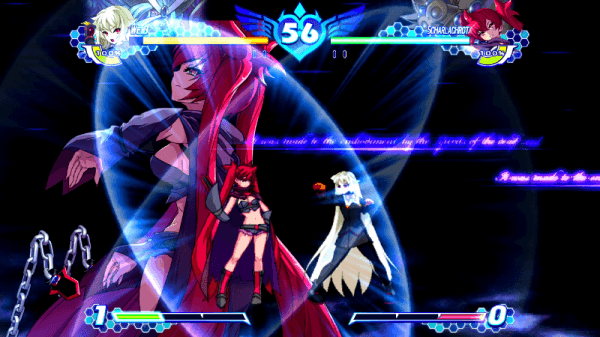 arcana-heart-3-love-max-jpn-screenshot- (1)