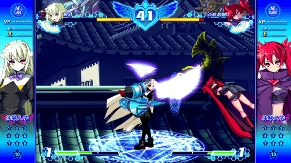 arcana-heart-3-love-max-jpn-screenshot- (2)