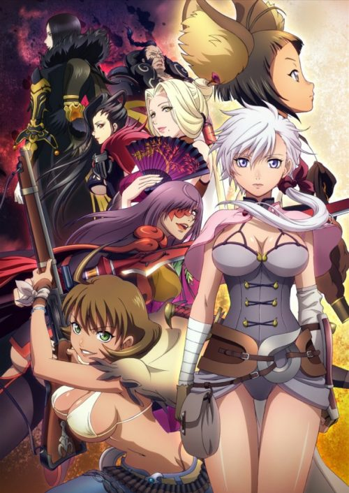 """Crunchyroll"" To Stream ""Blade And Soul"" Anime Series"