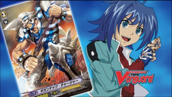 cardfight-vanguard-part-2-screenshot-3