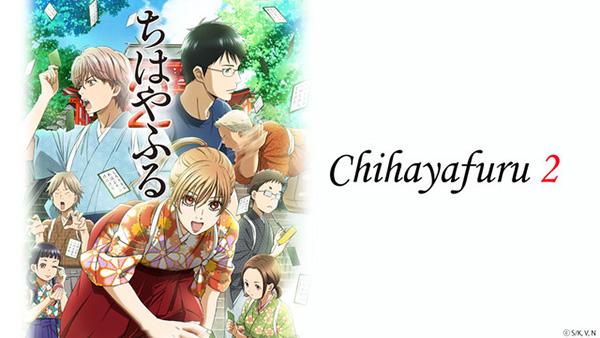 chihayafuru-2-header