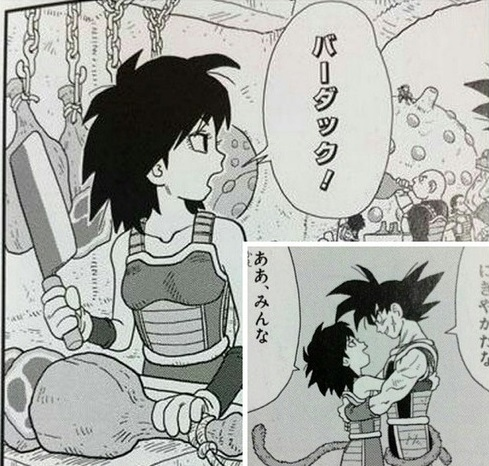 gokus-mother-gine-dragon-ball-minus-01