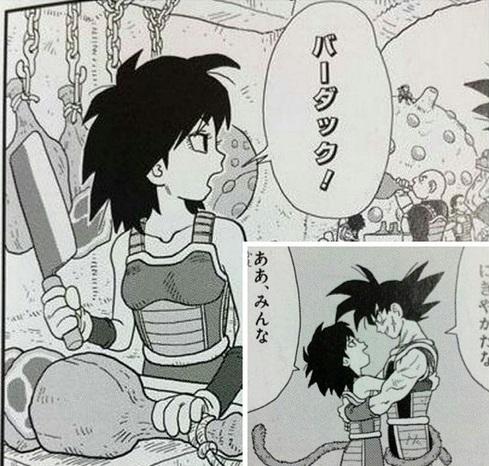 gokus-mother-gine-dragon-ball-minus-01