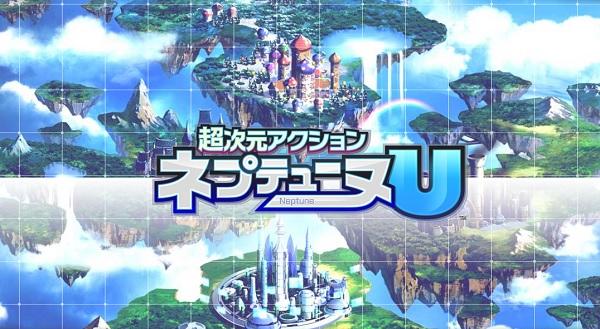 hyperdimension-neptunia-u-teaser-01