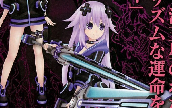 hyperdimension-neptunia-victory-ii-neptune-model