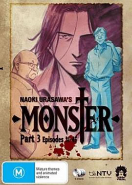 monster-part-3-boxart