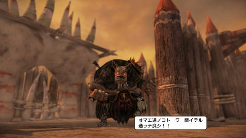 Natural Doctrine announced for Western release by NIS America