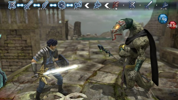 natural-doctrine-japanese-screenshot- (2)