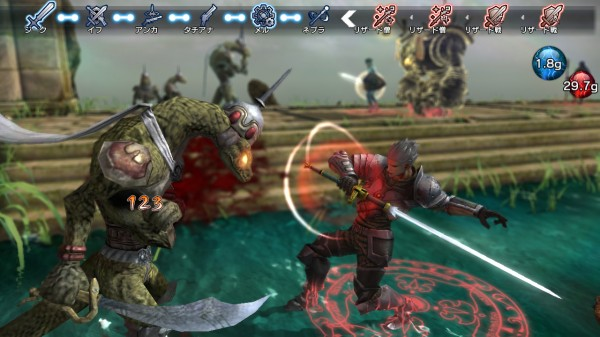 natural-doctrine-japanese-screenshot- (8)