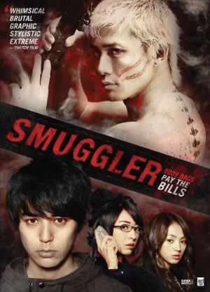 smuggler-review-box-art
