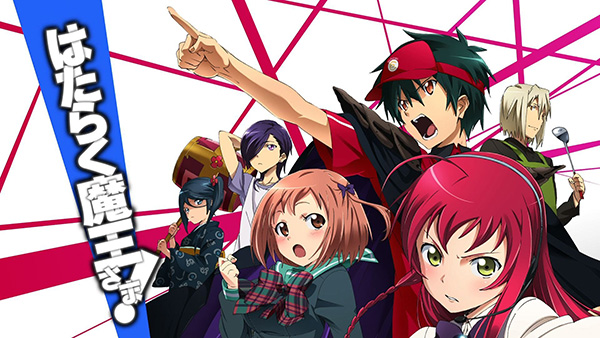 the-devil-is-a-part-timer-header