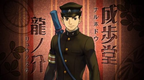 The Great Ace Attorney announcement trailer released