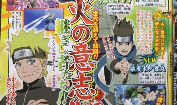 Naruto-Shippuden-Ultimate-Ninja-Storm-Revolution-Konohamaru-Iruka-01