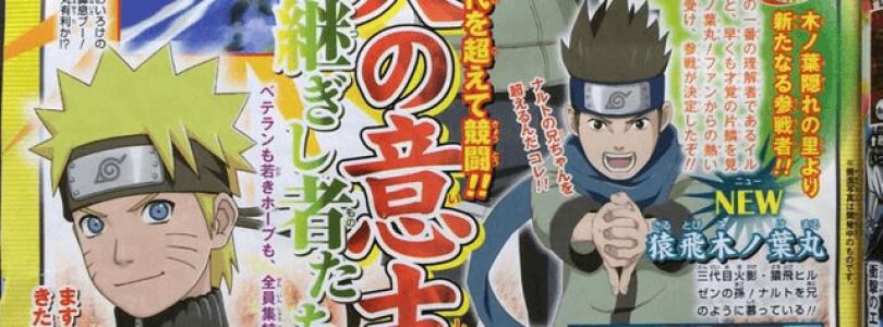 Konohamaru And Iruka Announced For Naruto Shippuden: Ultimate Ninja Storm Revolution