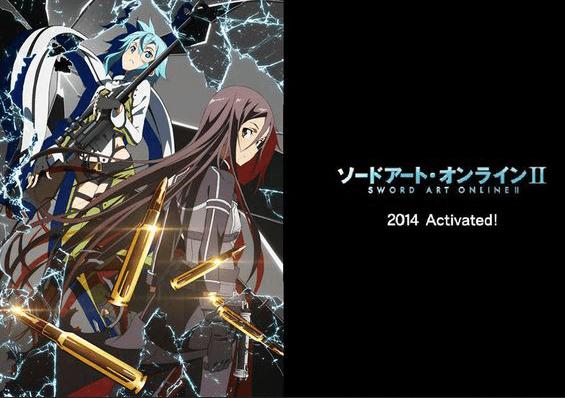 Sword-Art-Online-II-Promotional-Image-01