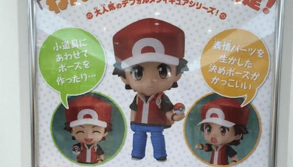 Trainer-Red-Nendoroid-Figure-01