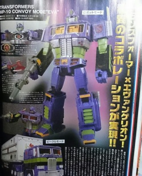 Transformers x Evangelion Optimus Prime Figure to Roll Out