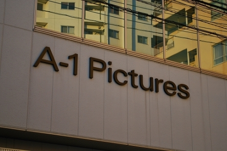 a-1-pictures-office