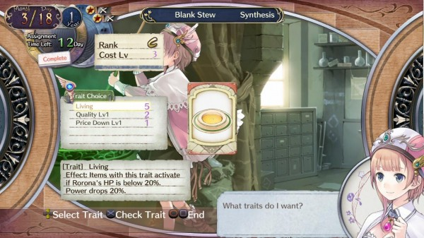 atelier-rorona-plus-eng-screenshot- (10)