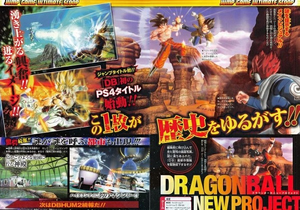 dragon-ball-z-ps4-scan