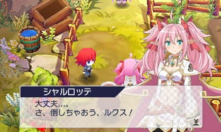 forbidden-manga-screenshot-14