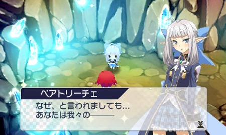 forbidden-manga-screenshot-15