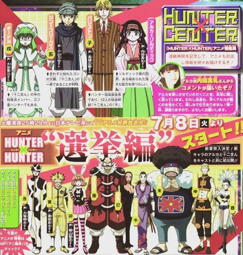 Hunter x Hunter Election Arc Anime Adaptation Confirmed