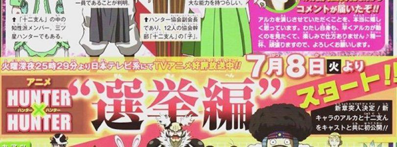 Hunter x Hunter Election Arc Anime Adaptation Confirmed