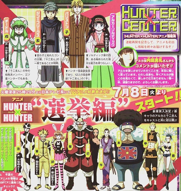 hunter-x-hunter-election-arc