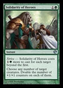 magic-the-gathering-mortals-of-myth-screenshot-06