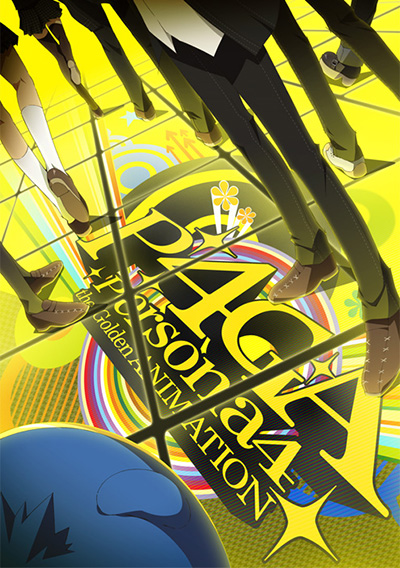 persona-4-the-golden-anime-visual