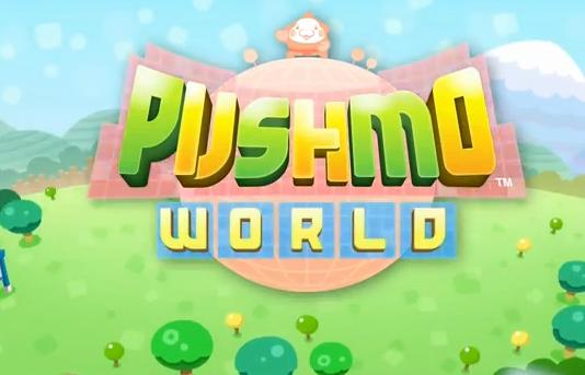 pushmo-world-logo-01