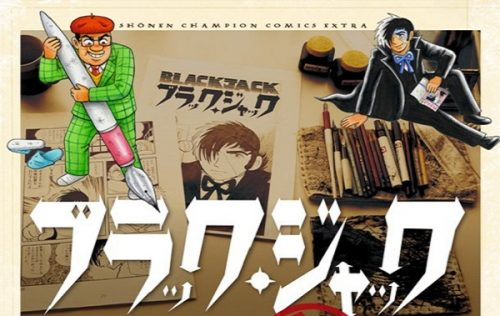 Black Jack Biographical Manga Ends Today