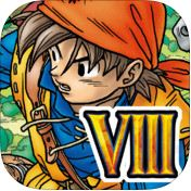 Dragon-Quest-VIII-Cover-Art-01