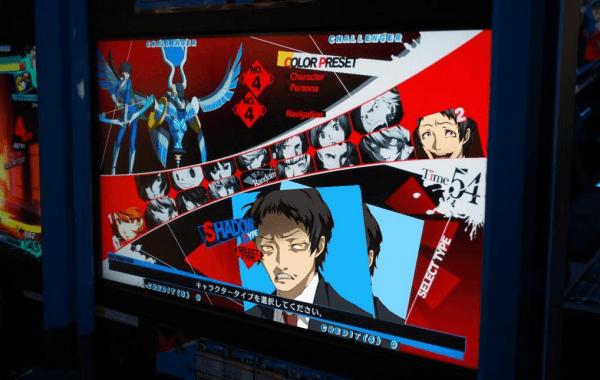 Persona-4-Arena-Ultimax-Adachi-Image-01