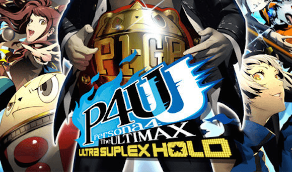Persona-4-Arena-Ultimax-Official-Cover-Art-Image-02
