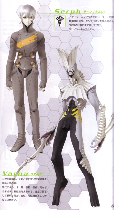Shin-Megami-Tensei-Digital-Devil-Saga-2-Image-01