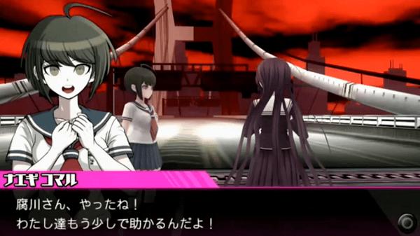 danganronpa-another-episode-screenshot-04