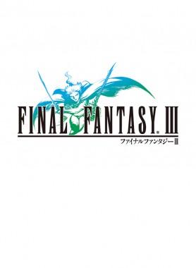 final-fantasy-iii-boxart-001
